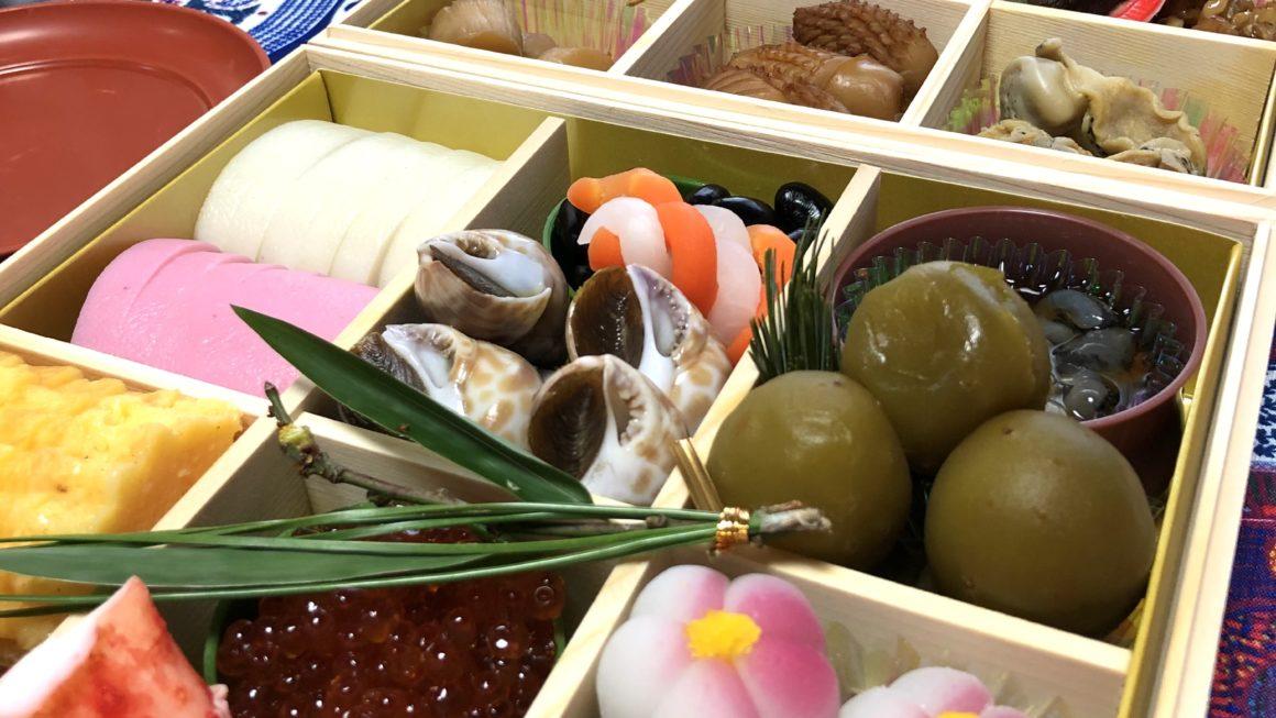 « Osechi », la cuisine du Nouvel An au Japon